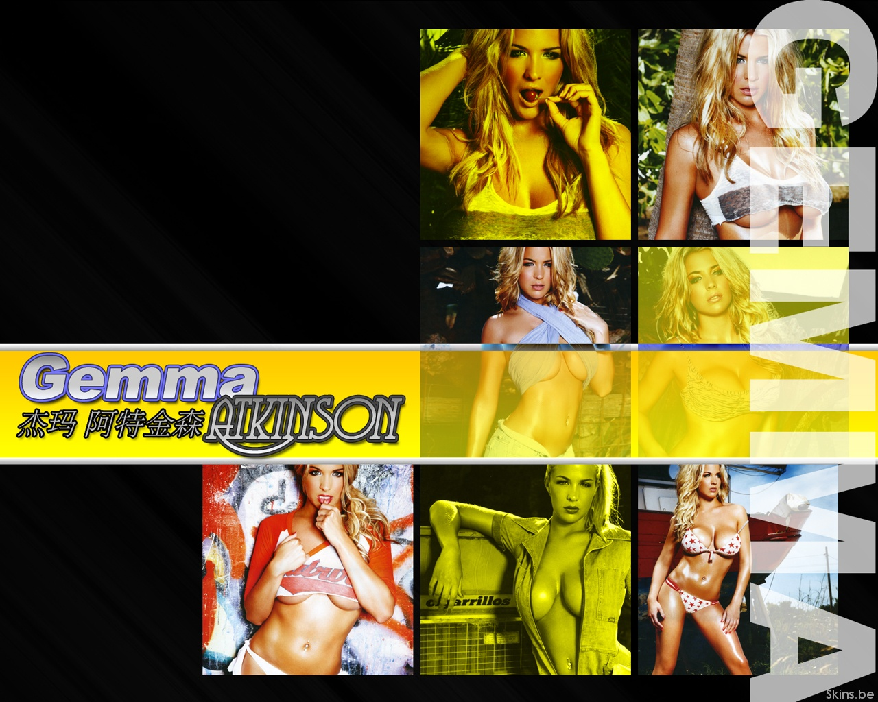 Gemma Atkinson wallpaper (#37838)